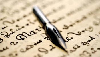 Mejores escritores españoles actuales