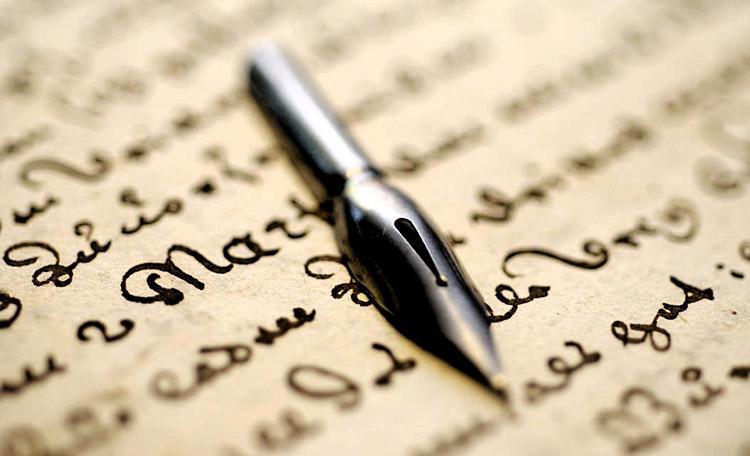 Grandes escritores actuales