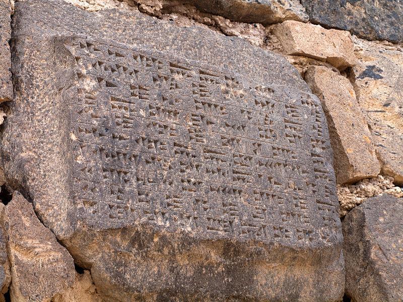 Invención de la escritura en mesopotamia