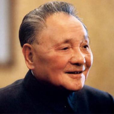 Biografía de Deng Xiaoping