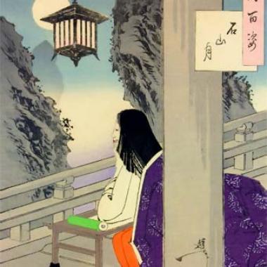 Biografía de Murasaki Shikibu