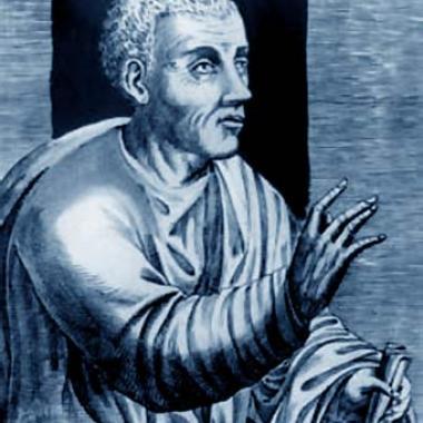 Biografía de Quintiliano