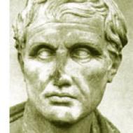 Biografía de Virgilio
